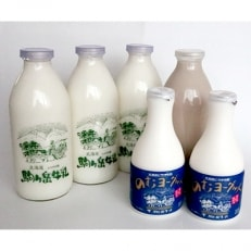 ピカタの森駒ヶ岳牛乳 駒ヶ岳牛乳セット A-3