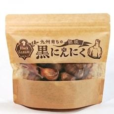 九州育ちの熟成黒にんにく(170g)