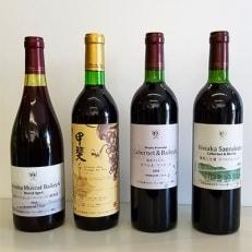 シャトーマルスプレステージ 赤ワイン4本飲み比べ (750ml×3本・720ml×1本)