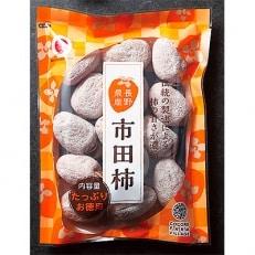 市田柿パック約400g×2袋セット