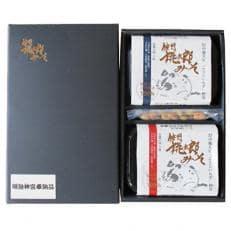 信州桃太郎みそ(500g×2個)