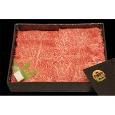 宮崎牛リブロースしゃぶしゃぶすき焼き用(700g×1パック)