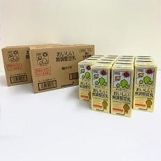 キッコーマンの豆乳おいしい無調整豆乳3ケースセット(200ml×54本)