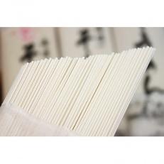 ヤマセ海道一そうめん(250g×10袋)