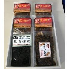 こだわりの焼肉丼の具4袋と手作り佃煮2種セット