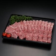 宮崎牛カルビ焼肉サンキューセット300g×3(真空パック)