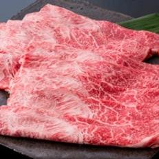 佐賀産和牛しゃぶしゃぶ・すき焼用 430g