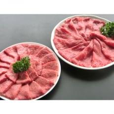 【阿蘇あか牛】焼肉・スライスセット1kg