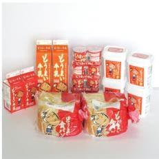 どうまい牛乳シリーズ(牛乳・ヨーグルト・食パン)