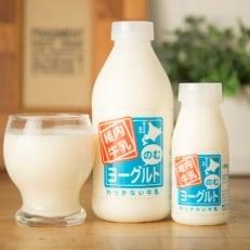 稚内牛乳 のむヨーグルト