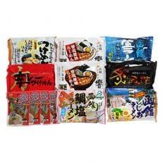 北海道桧山南部産小麦「春よ来い」使用 【たおやか】ラーメンセット