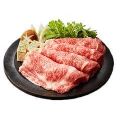 佐賀牛 すき焼き用 450g