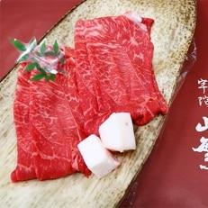 【宇陀市名産品】宇陀牛(黒毛和牛) 特上すき焼き 400g