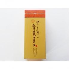 特別栽培「仁井田米」精米店がつくる米粉100%のカステラ2本入り(プレーン半斤・ゆず半斤)