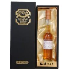 18年熟成 フィーヌ200 ブランデー原酒