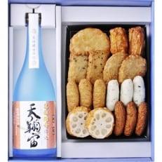 芋焼酎「篤姫酵母仕込 天翔宙」と老舗さつま揚げのセット