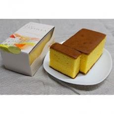 卵屋さんの濃厚カステラセット (プレーン味190g×1個、土佐茶味×1個)