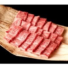 米沢牛 焼肉 1.6kg(400g×4パック)