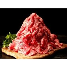米沢牛 切り落とし 2kg(500g×4パック)