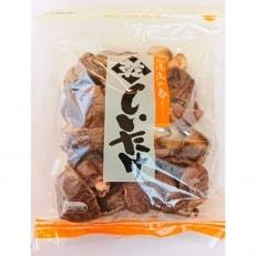 深山の香り 湯布院産の原木干し椎茸(250g)