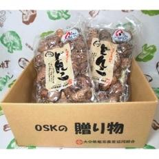 大分県産どんこ椎茸2個セット