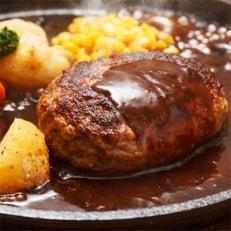 A4等級以上保証! 近江牛・豚絶品ハンバーグステーキ8個