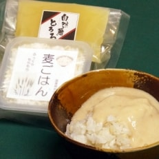 那珂川市産自然薯使用 自然薯麦とろセット(4人前)