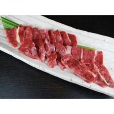 馬刺専門店 桜屋 馬のハツモト500g