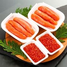 丸鮮道場水産 有名百貨店でも人気の北海道産昆布味明太子といくら醤油漬け食べ切り詰合(計440g)M4