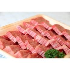 くまもと球磨産 黒毛和牛(カルビ焼き肉用 750g)
