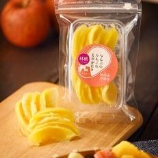 南部の林檎の物語詰め合わせセット(りんごドライフルーツ) 7P