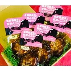 北海道産牛と笹豚の煮込みハンバーグ(250g×6パック)