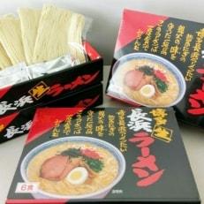 赤黒ラーメンセット 4箱(24食分)