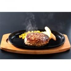 佐賀県産黒毛和牛ハンバーグ 12個セット