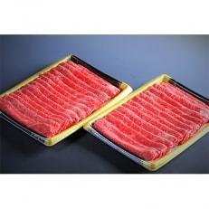 佐賀牛モモスライス800g(しゃぶしゃぶすき焼き用)