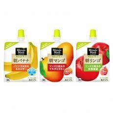 【コカ・コーラ社】ミニッツメイドゼリー飲料セット(朝バナナ6個×2、朝マンゴ6個、朝リンゴ6個)