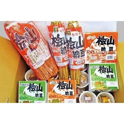 檜山納豆詰合せ