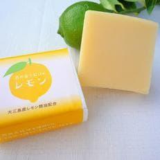 【C23】大三島産 柑橘精油&レモン石けんセット