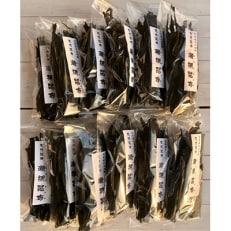 北海道せたな町産天然昆布「瀬棚昆布」100gx12袋セット