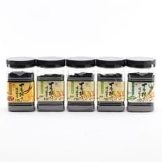有明産一番摘み味付海苔セット(3種)