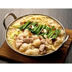 博多の味本舗 厳選国産牛博多もつ鍋みそ味と辛子明太子1kg(500g×2)