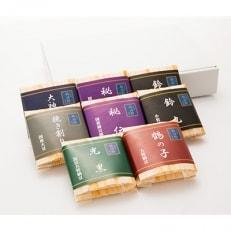 二代目福治郎高級納豆6種<8個>詰め合わせ