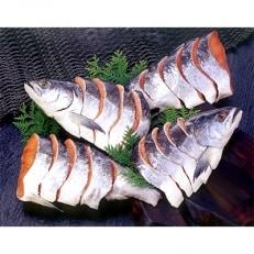 【のし付き】大手百貨店も扱う「新巻鮭姿切身」約1.7kg(4分割)