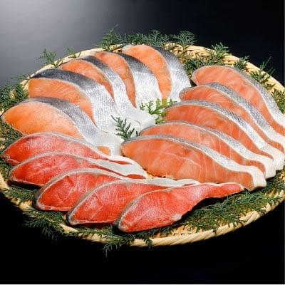 時鮭・紅鮭・秋鮭切身セット SA-41001