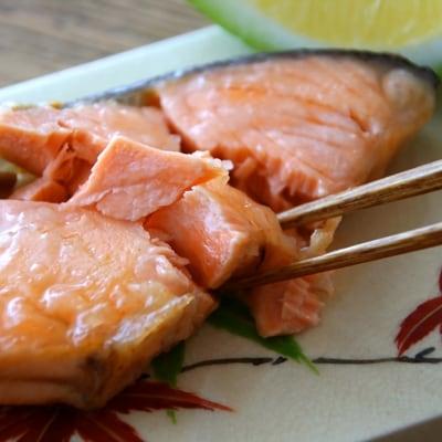 天然銀鮭甘口切身5切れ×4P SA-11029