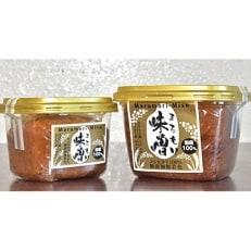 コシヒカリ100%使用  まるもり味噌 800g×1個、400g×1個