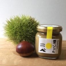 【大阪能勢特産】栗ジャム 8個セット