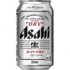 アサヒスーパードライ缶 350ml×24