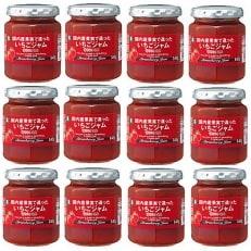 国内産果実で造ったいちごジャム12個セット