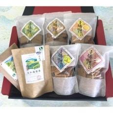 5種類の手焼き格子せんべいと和紅茶(2種類)のセット